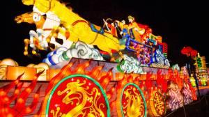 lantern festival saco pindrop